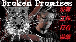 brokenpromises2